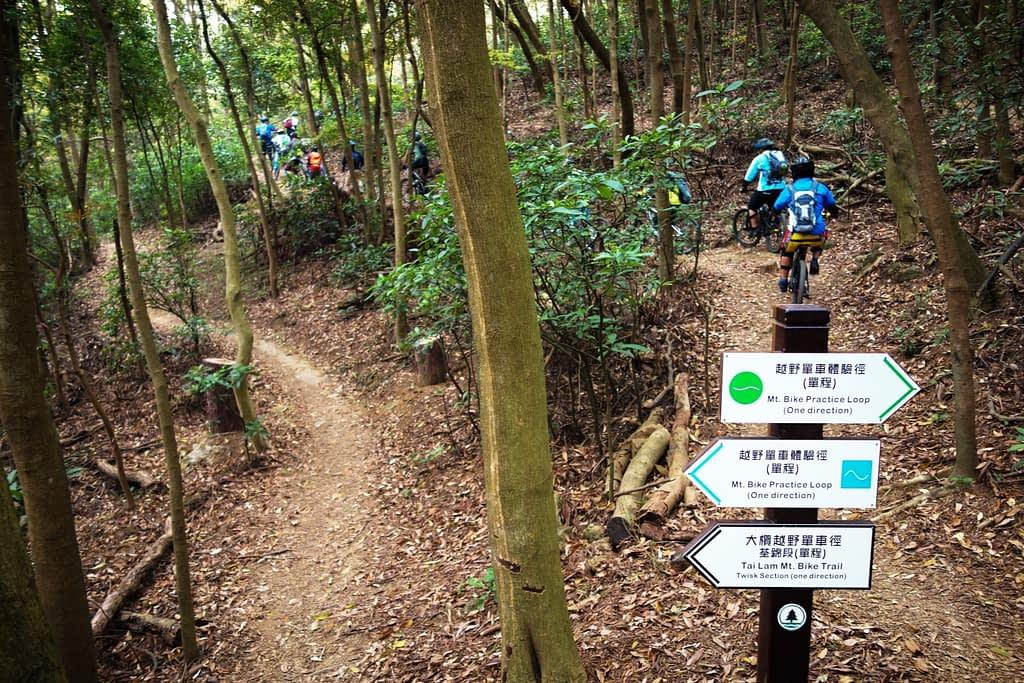 MountainBikeTrails HongKong TaiLam Twisk GreenPracticeLoop
