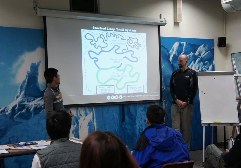 TrailWorkshop HongKong AFCD Training