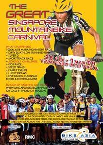 20090227-MTBC-Poster-v4