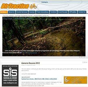 Dirtraction Website MkII  (2010 - 2013)