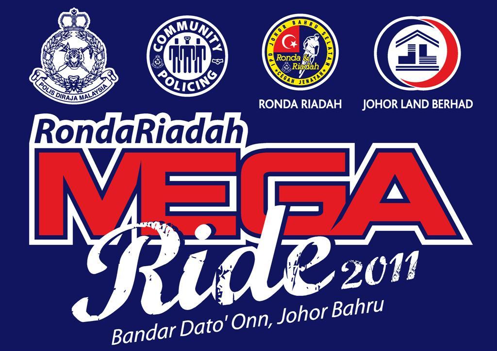20111218-MegaRide-Logo